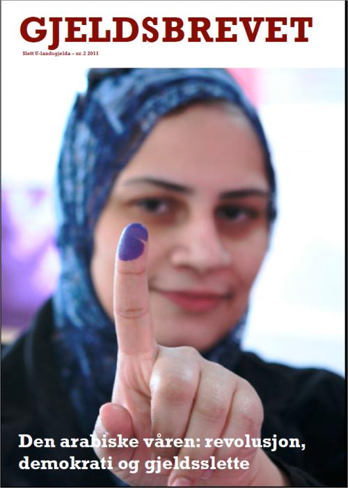 Den arabiske våren - Gjeldsbrevet 2/2011